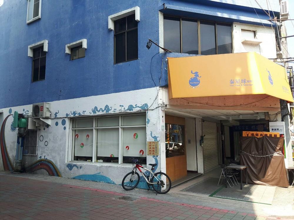 【台南 中西區】一人也能獨享道地泰式料理,清酸香辣自由奔放得有層次