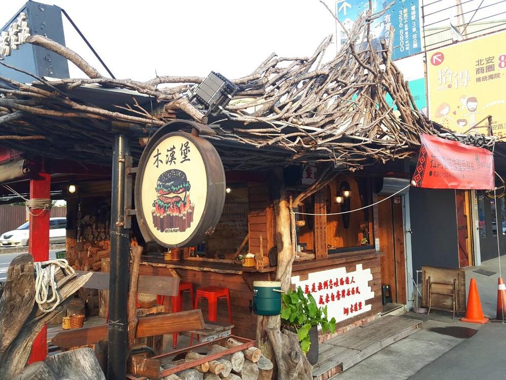 【台南 安南】獨特美味的原木炭烤黑漢堡│讓人口水直流的撲鼻香味│大口吃肉就是爽