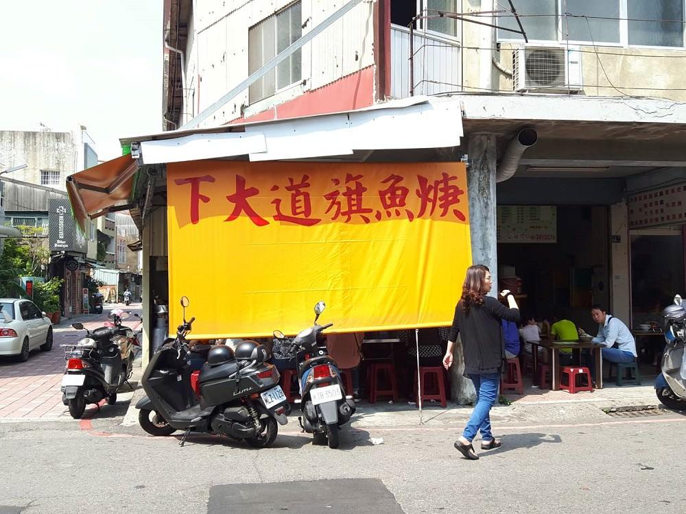 【台南 中西區】下大道旗魚焿。台南人帶路巷仔內美食│在地經營60年老店