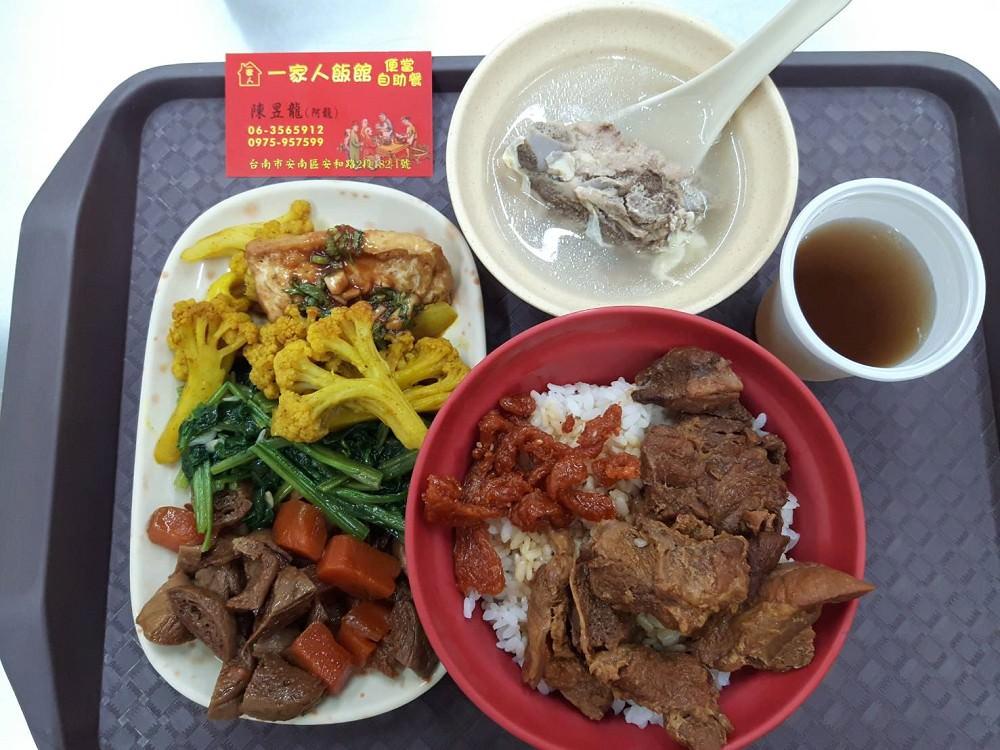 【台南 安南區】一家人飯館。在地人才知道的超划算家常美食|不到百元就可以吃到天堂級便當