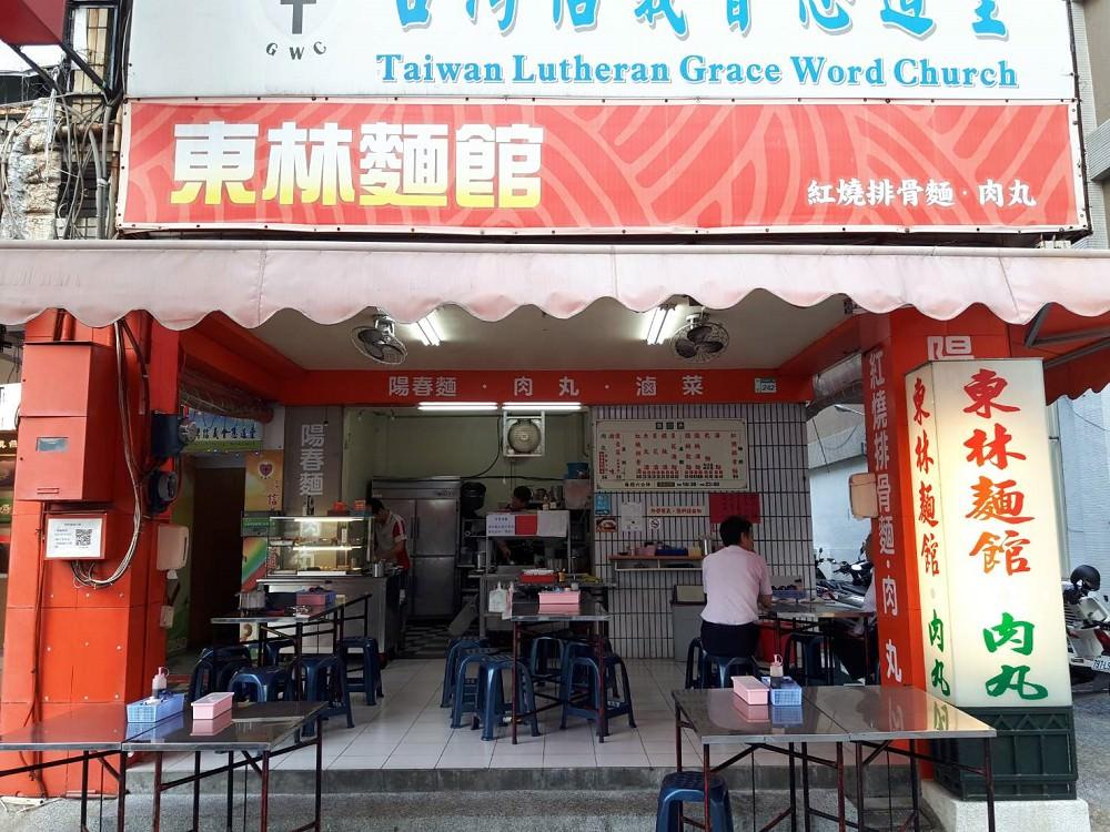 【台南 東區】東林麵館。就是這個味,紅燒排骨麵味道不輸牛肉麵|麵食、滷味、肉丸|成大商圈麵食館