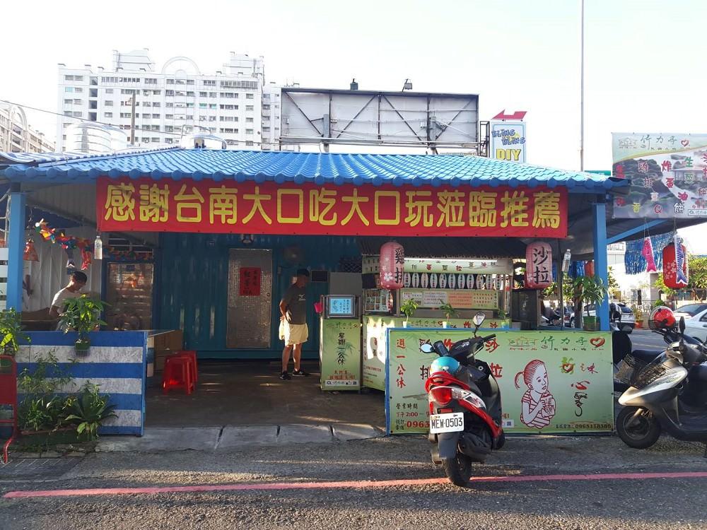 【台南 永康區】竹力亭。炸蛋蔥油餅包雞排沙拉|讓人難以抗拒的下午點心|每一口都令人暗然消魂