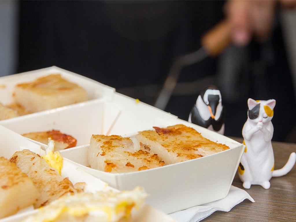 【台南 中西區】彥好味。港式蘿蔔糕x手工蔥仔餅|無敵港式蘿蔔糕水嫩的口感|手工蔥仔餅蔥香四溢