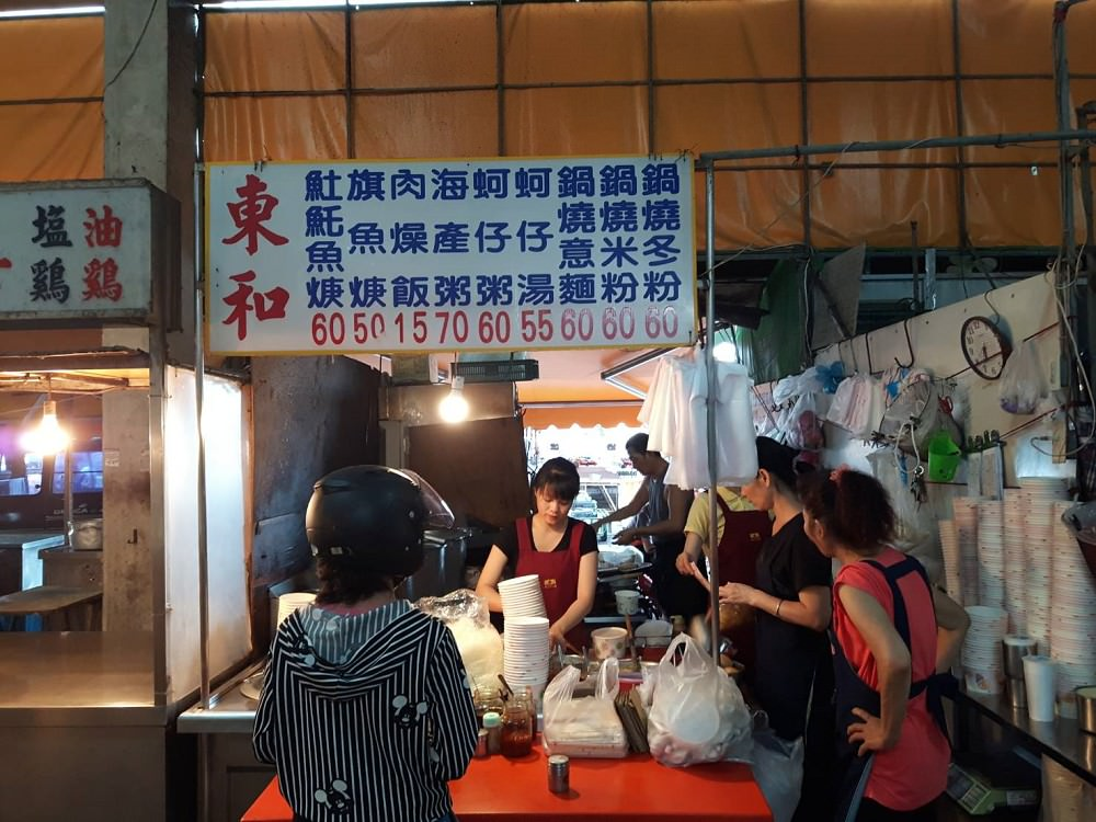 【台南 安南區】東和土魠魚羹。在地饕家的隱藏版美味|隱身在台南果菜市場內