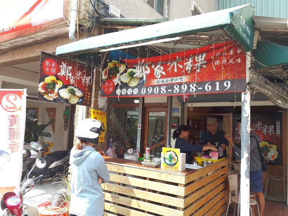 【台南 北區】鄭家米粿。鴨母寮市場隱藏版美食|古早味鐵板神粿吱吱響