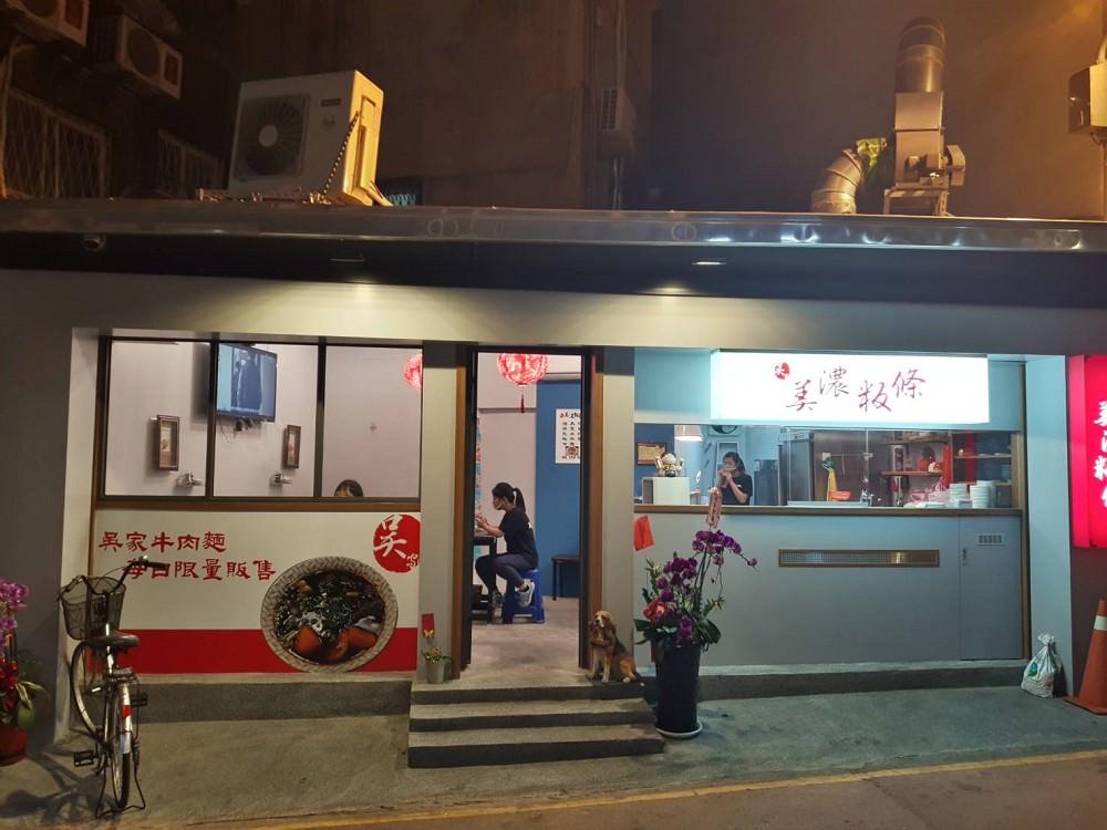【台南 東區】吳家美濃粄條。客家粄條香氣逼人 隱藏在巷弄內的古早味