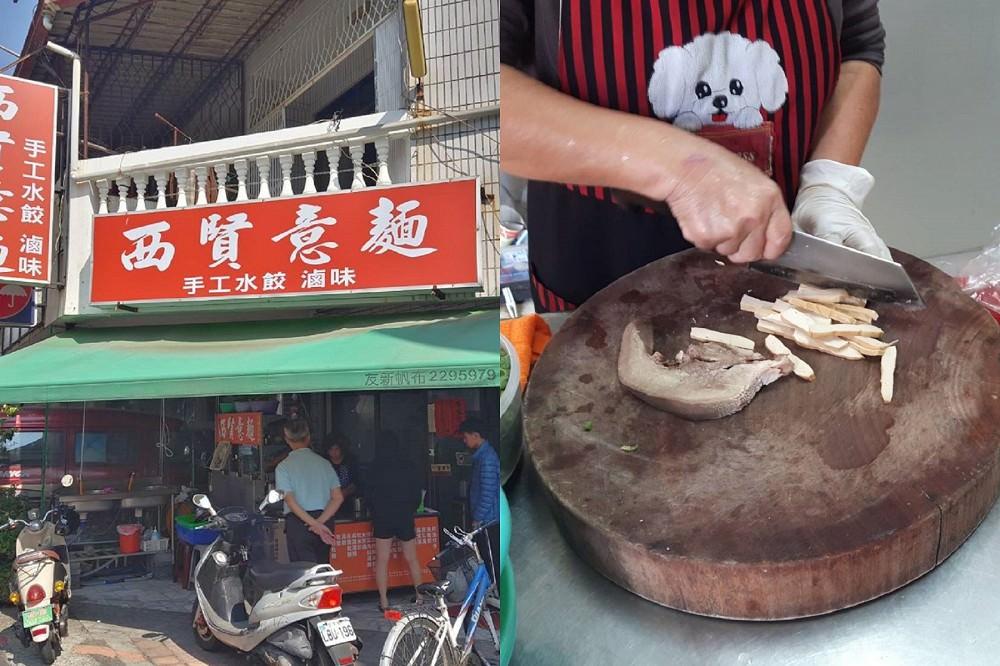 【台南 中西區】西賢意麵。在地人帶路巷口麵店|隱身在住宅區裡的小確幸
