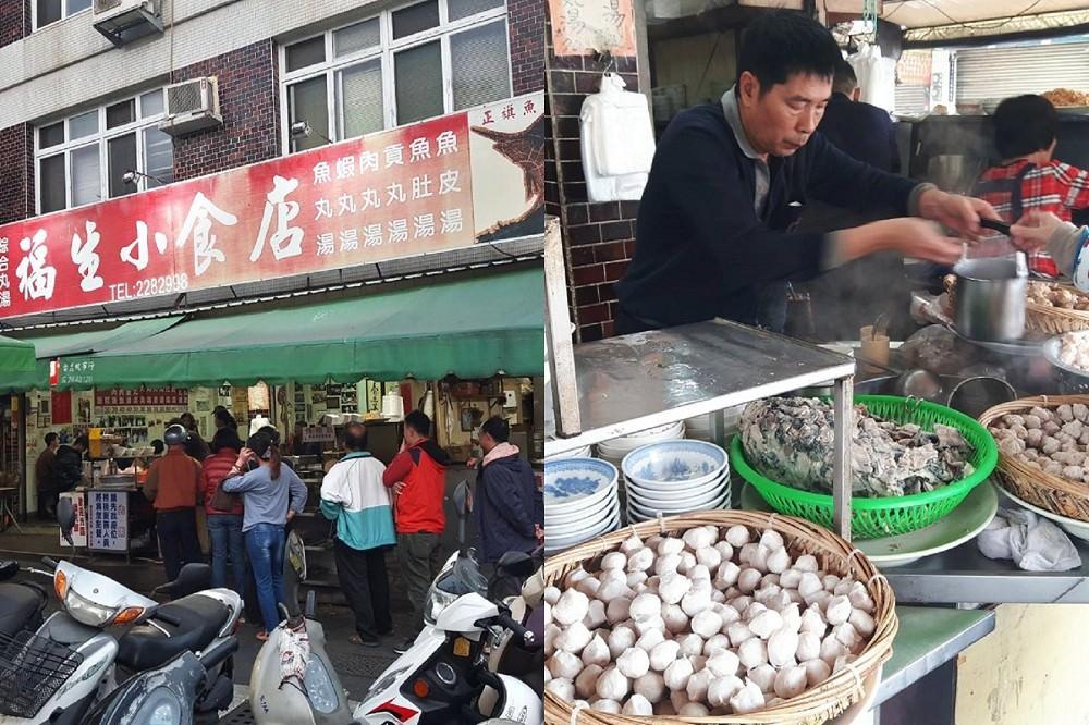 【台南 中西區】福生小食店。傳統台南飯桌仔|老店,肉燥飯配丸子湯,簡簡單單令人回味