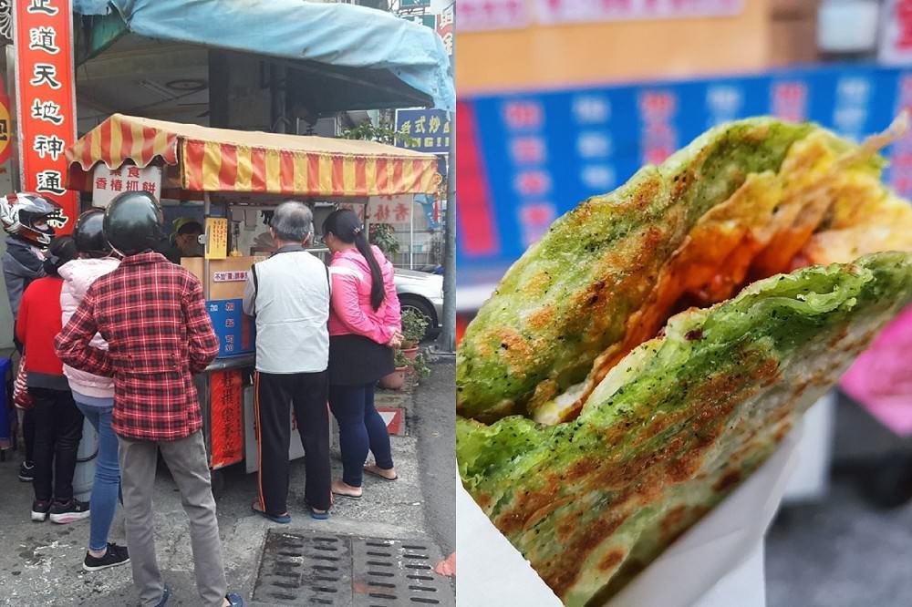 【台南 中西區】素食香椿抓餅。獨特迷人的香椿風味|加料澎派|下午時段街邊點心
