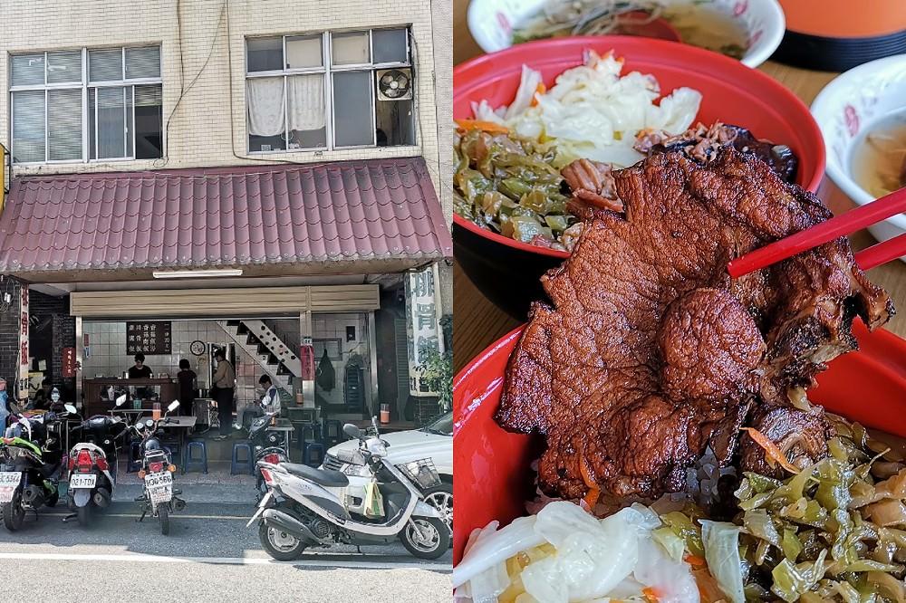 【台南 中西區】開春古早味排骨飯。一碗飯一碗湯|飄散著濃濃台灣傳統味!