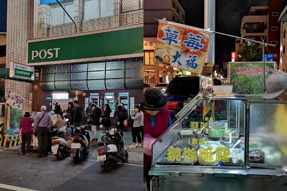 【台南 東區】阿Q麻糬。有點黏又不會太黏的絕妙嚼感,讓人想一口接一口!