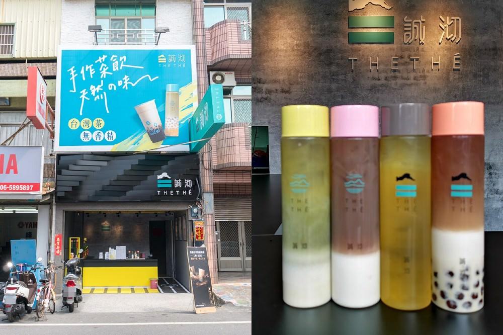 誠沏茶飲-台南新市店。喝好茶,喉韻佳又回甘|南科手搖飲料外送新選擇