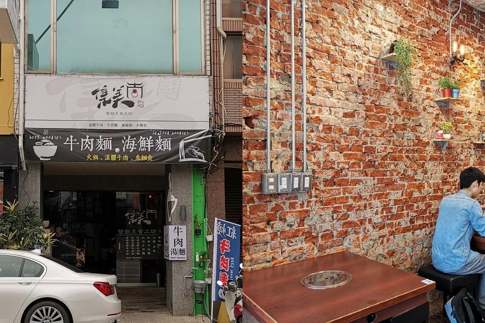 【台南 中西區】集美美食工坊 – 牛肉麵/牛肉湯。藏身市區的老屋美食|赤崁樓週邊美食
