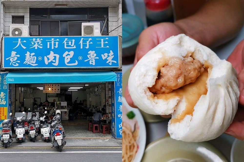 【台南 中西區】大菜市包仔王。豬油拌麵無敵古早美味|手工包子保留記憶中的美好滋味