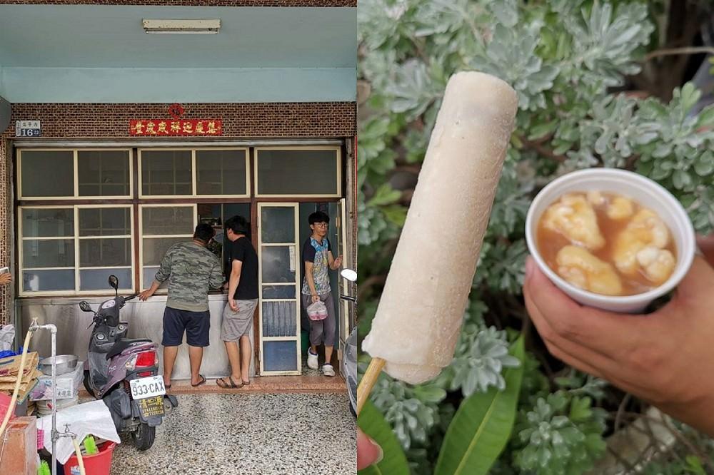 【台南 佳里】順泉冰菓室。隱身巷弄民宅內的傳統古早味冰店|在地人帶路
