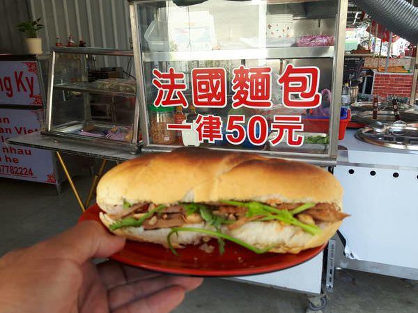 【台南 永康】弘淇越南美食。越南河粉海鮮超豐盛,炒出人間好美味